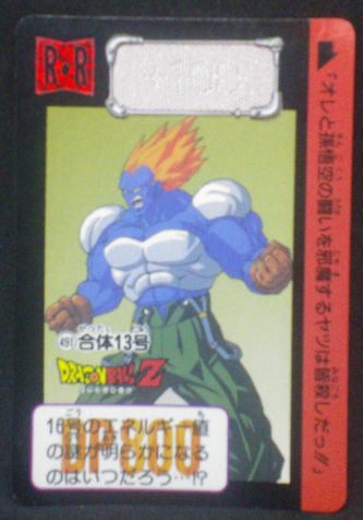 carte dragon ball z carddass part 12 n°491 1992