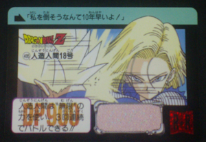 carte dragon ball z carddass part 12 n°495 1992