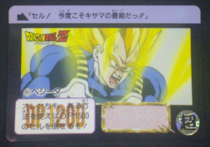 carte dragon ball z carddass part 14 n°557 1993