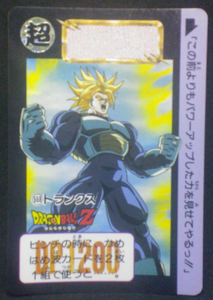 carte dragon ball z carddass part 14 n°559 1993