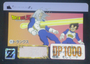 carte dragon ball z carddass part 15 n°595 1993
