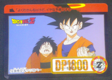 Charger l'image dans la galerie, carte dragon ball z carddass part 17 n°12 total n°660 1993