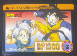 carte dragon ball z carddass part 17 n°22 total n°668 1993