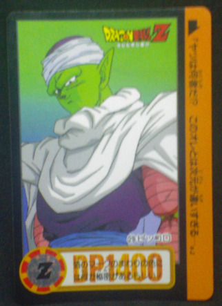 carte dragon ball z carddass part 17 n°29 total n°675 1993