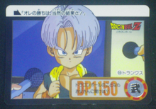 Charger l'image dans la galerie, carte dragon ball z carddass part 18 n°59 total n°705 1994
