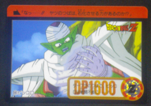 carte dragon ball z carddass part 19 n°98 total n°744 1994