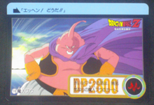 Charger l'image dans la galerie, carte dragon ball z carddass part 21 n°178 total n°824 1994