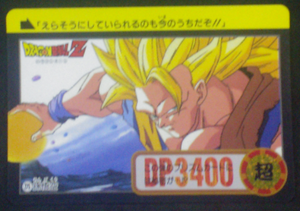 carte dragon ball z carddass part 23 n°275 total n°921 1995