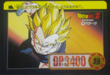 Charger l'image dans la galerie, carte dragon ball z carddass part 23 n°288 total n°934 1995