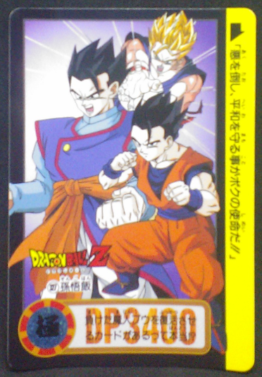 carte dragon ball z carddass part 25 n°327 total n°973 bandai 1995 songohan