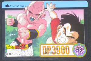 carte dragon ball z carddass part 25 n°333 total n°979 bandai 1995 majin boo vs krilin