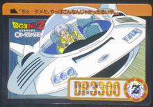Charger l'image dans la galerie, carte dragon ball z carddass part 25 n°340 total n°986 bandai 1995