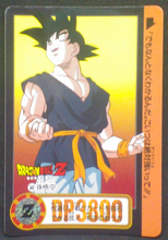Charger l'image dans la galerie, carte dragon ball z carddass part 25 n°343 total n°989 bandai 1995 songoku