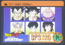 Charger l'image dans la galerie, carte dragon ball z carddass part 25 n°346 total n°992 bandai 1995