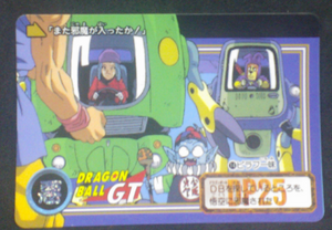 carte dragon ball gt carddass part 26 n°14 total n°1014 1996