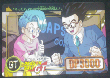 carte dragon ball gt carddass part 26 n°33 total n°1033 1996