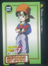 Charger l'image dans la galerie, carte dragon ball gt carddass part 26 n°35 total n°1035 1996