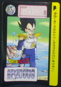 carte dragon ball z carddass part 7 n°267 1991 vegeta