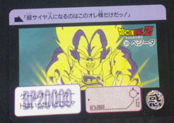 carte dragon ball z carddass part 8 n°309 vegeta