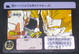 carte dragon ball z carddass part 9 n°339 1991 son goku