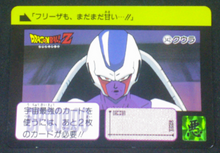Charger l'image dans la galerie, carte dragon ball z carddass part 9 n°342 1991 cooler