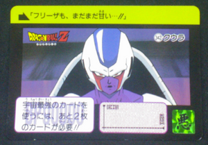 carte dragon ball z carddass part 9 n°342 1991 cooler