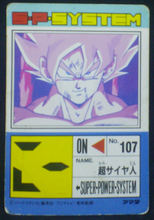 Charger l'image dans la galerie, trading card jcc dragon ball z pp card part 14 n°569 amada 1991