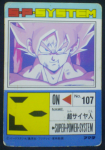 trading card jcc dragon ball z pp card part 14 n°569 amada 1991