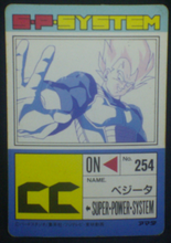 Charger l'image dans la galerie, trading card jcc dragon ball z pp card amada part 17 n°710 1992