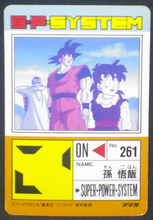 Charger l'image dans la galerie, trading card jcc dragon ball z pp card part 17 n°723 amada 1992