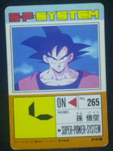Charger l'image dans la galerie, trading card jcc dragon ball z pp card part 17 n°727 1992 amada