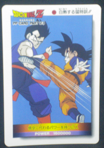 carte dragon ball z pp card part 23 n°1001 1994 amada