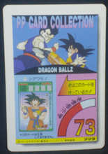 Charger l'image dans la galerie, trading card jcc dragon ball z pp card part 23 n°1001 1994 amada