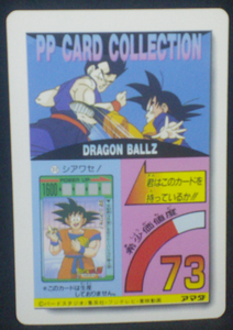 trading card jcc dragon ball z pp card part 23 n°1001 1994 amada