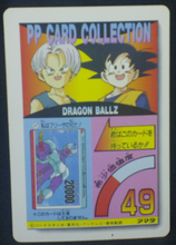 Charger l'image dans la galerie, trading card jcc dragon ball z pp card part 23 n°1010 1994 amada