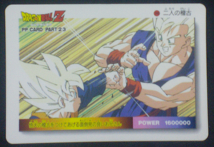 carte dragon ball z pp card part 23 n°986 1993 amada