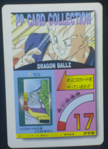trading card dragon ball z pp card part 23 n°986 1993 amada