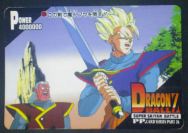 carte dragon ball z pp card part 26 n°1150 1995 amada
