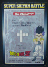 Charger l'image dans la galerie, trading card jcc dragon ball z pp card part 27 n°1187 amada 1995