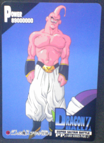 carte dragon ball z pp card part 27 n°1188 amada 1995