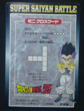 Charger l'image dans la galerie, trading card jcc dragon ball z pp card part 27 n°1188 amada 1995