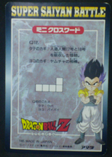 Charger l'image dans la galerie, trading card jcc dragon ball z pp card part 27 n°1189 amada 1995