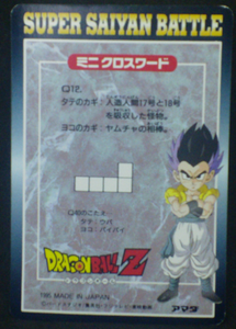 trading card jcc dragon ball z pp card part 27 n°1189 amada 1995