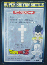 Charger l'image dans la galerie, trading card jcc dragon ball z pp card part 27 n°1190 amada 1995
