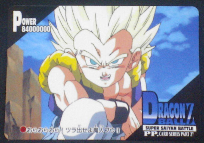 carte dragon ball z pp card part 27 n°1191 amada 1995