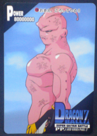 carte dragon ball z pp card part 27 n°1198 amada 1995