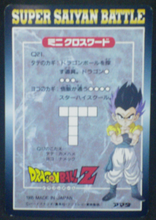 Charger l'image dans la galerie, trading card jcc dragon ball z pp card part 27 n°1198 amada 1995