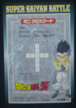 Charger l'image dans la galerie, trading card jcc dragon ball z pp card part 27 n°1201 amada 1995