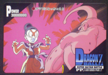 Charger l'image dans la galerie, carte dragon ball z pp card part 27 n°1202 amada 1995