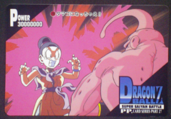 carte dragon ball z pp card part 27 n°1202 amada 1995